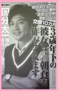 150911_kokubun3