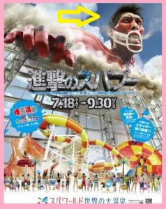 150919_shinohara3