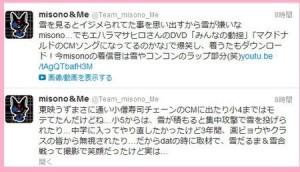 150923_misono3