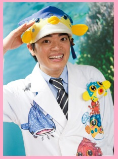 東京海洋大学の人物一覧