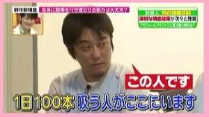 150927_sakagami3